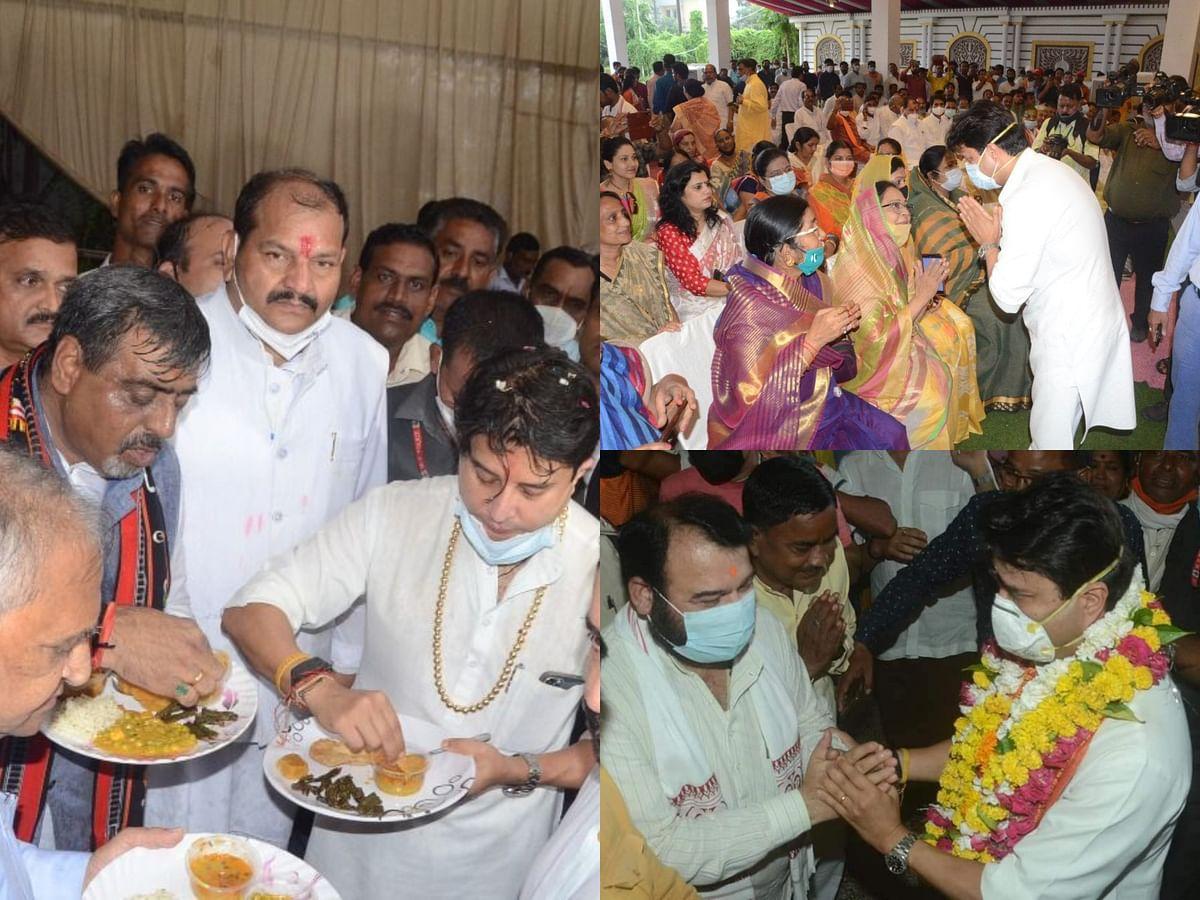 Gwalior : सिंधिया ने हालचाल पूछा, साथ में खाया खाना
