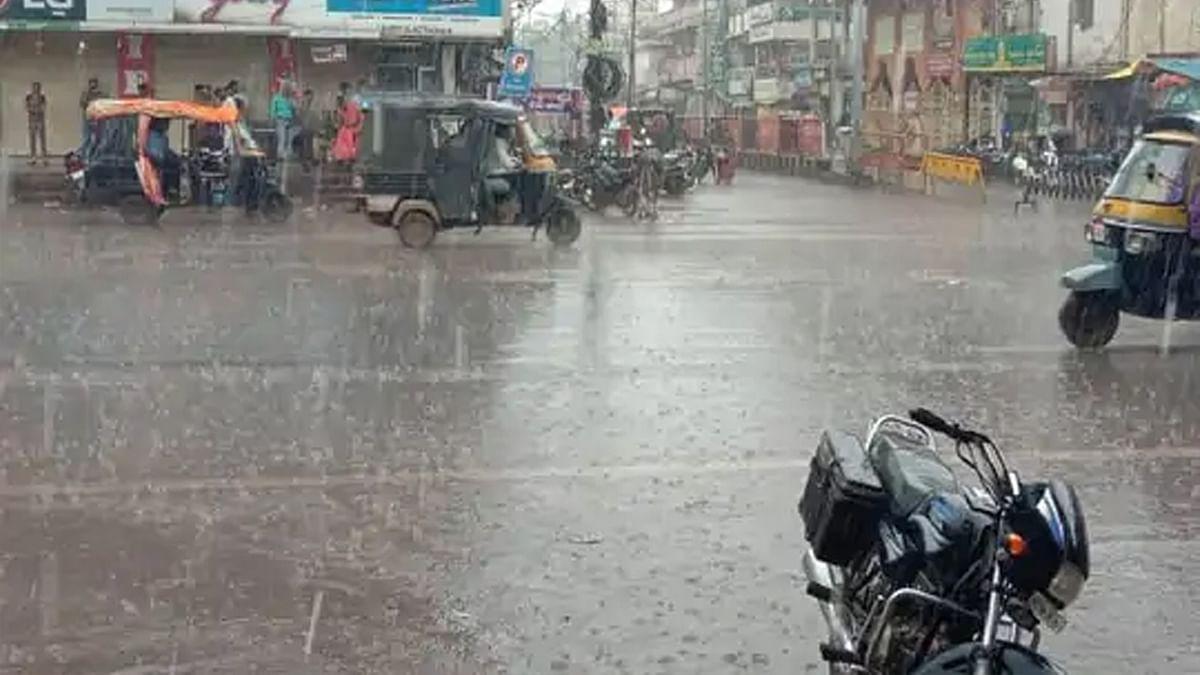 Weather Update: अगले 24 घंटे में MP के कई जिलों में तेज बारिश होने के आसार, अलर्ट जारी