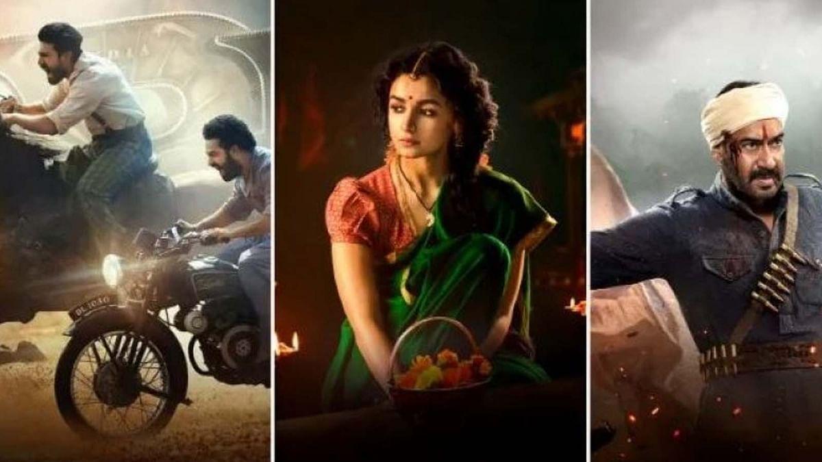 फिल्म 'आरआरआर' के बारे में