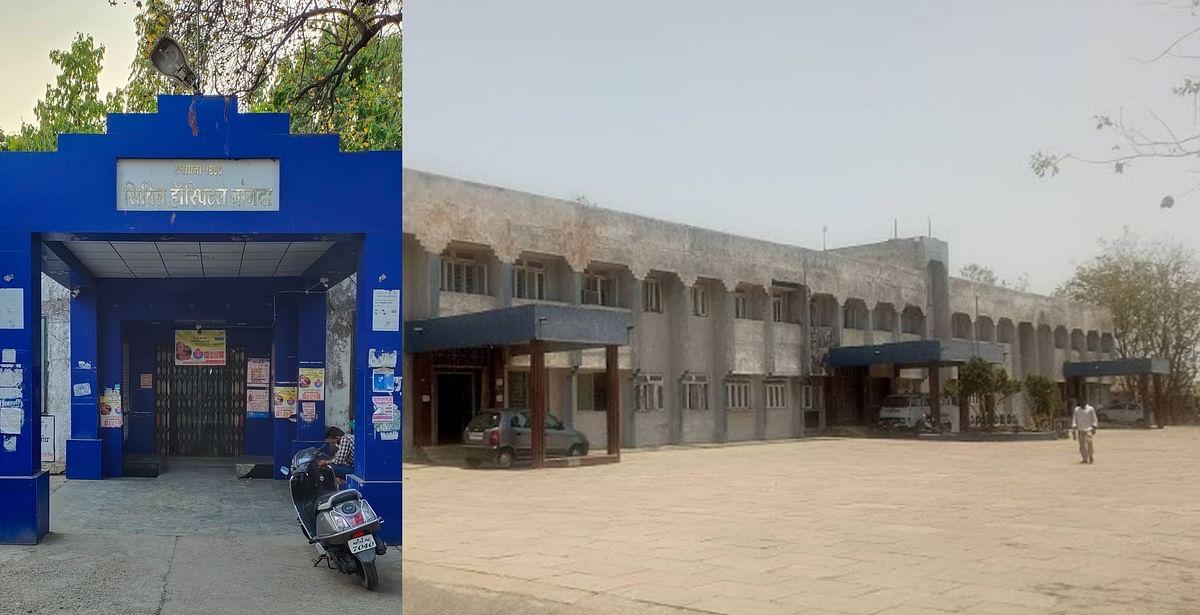 Nagda : अस्पताल अधीक्षक ने बीमा अस्पताल का भवन देने से किया इंकार