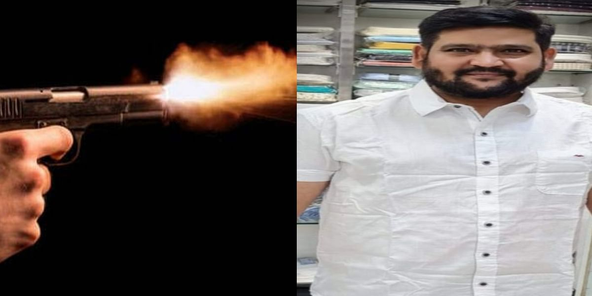 Gwalior : सिंधिया समर्थक भाजपा नेता मोहित पर फायरिंग