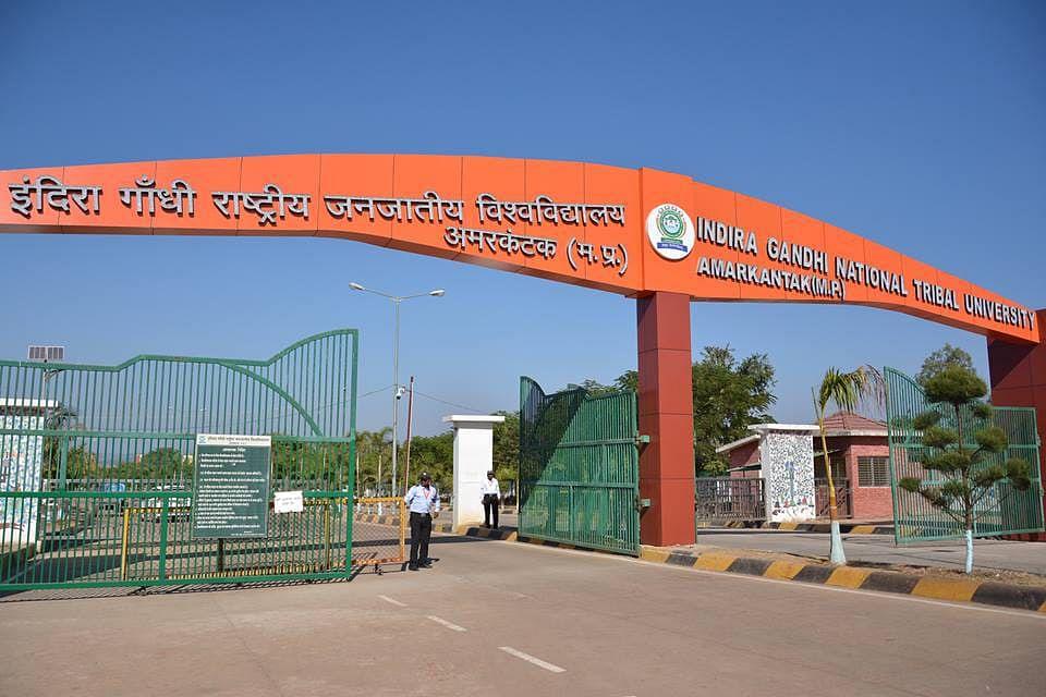 Anuppur : आईजीएनटीयू को राष्ट्रीय अनुसूचित जनजाति आयोग का नोटिस