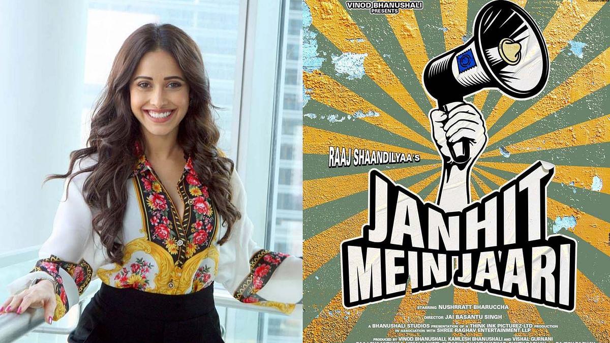 नुसरत भरूचा ने शेयर किया फिल्म 'जनहित में जारी' का मोशन पोस्टर, यहां होगी शूटिंग