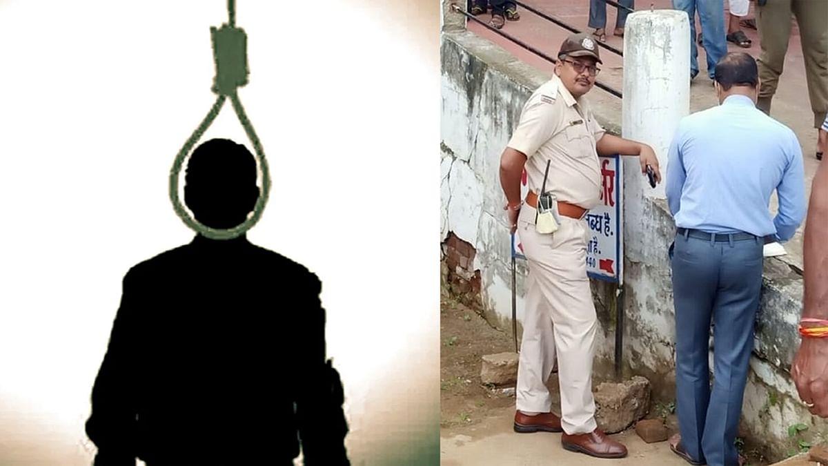 Shahdol में युवक ने फांसी लगाकर की आत्महत्या, जांच में जुटी पुलिस