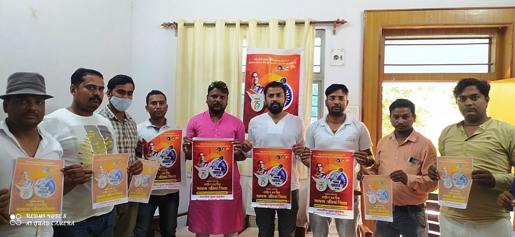 Anuppur : युवा कांग्रेस ने किया यंग इंडिया के बोल कार्यक्रम का पोस्टर प्रकाशन
