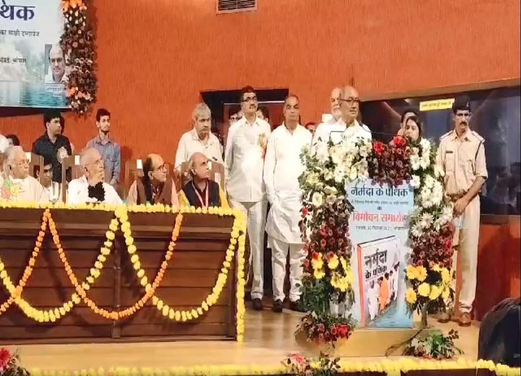 Bhopal : ऐसा क्या हुआ कि दिग्विजय सिंह ने की अमित शाह और संघ की तारीफ