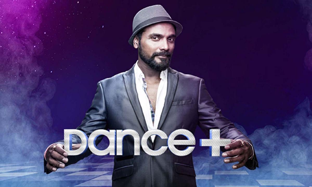 टीवी से पहले ओटीटी पर आएगा Dance Plus Season 6, इस दिन से होगा शुरू