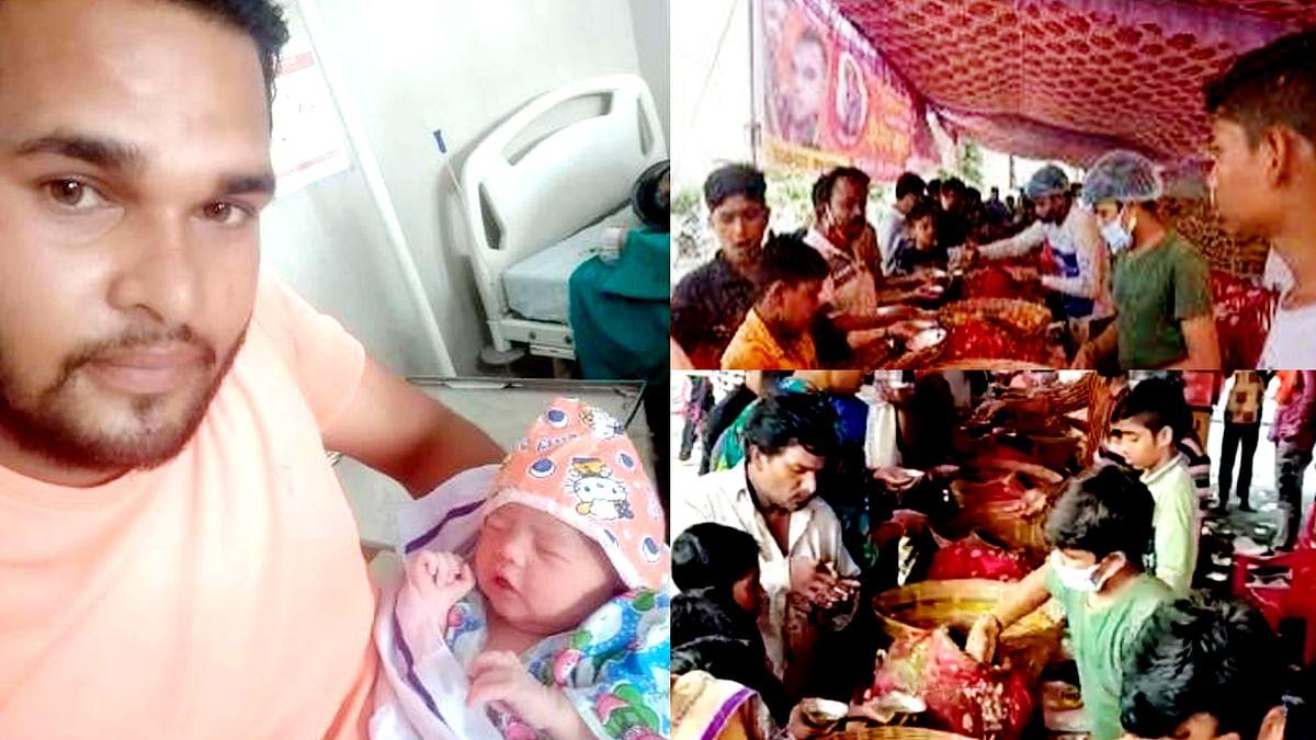Bhopal में बेटी के जन्म पर अनूठा जश्न, पिता ने लोगों को फ्री में खिलाई पानीपुरी