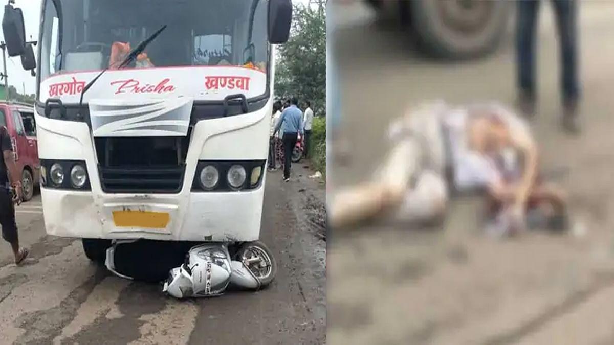Khandwa: बस ने स्कूटी को मारी टक्कर, हादसे में स्कूटी सवार की दर्दनाक मौत