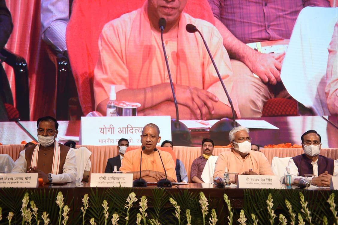 UP में BJP सरकार के साढ़े 4 साल पूरे- CM योगी ने किया उपलब्धियों का बखान