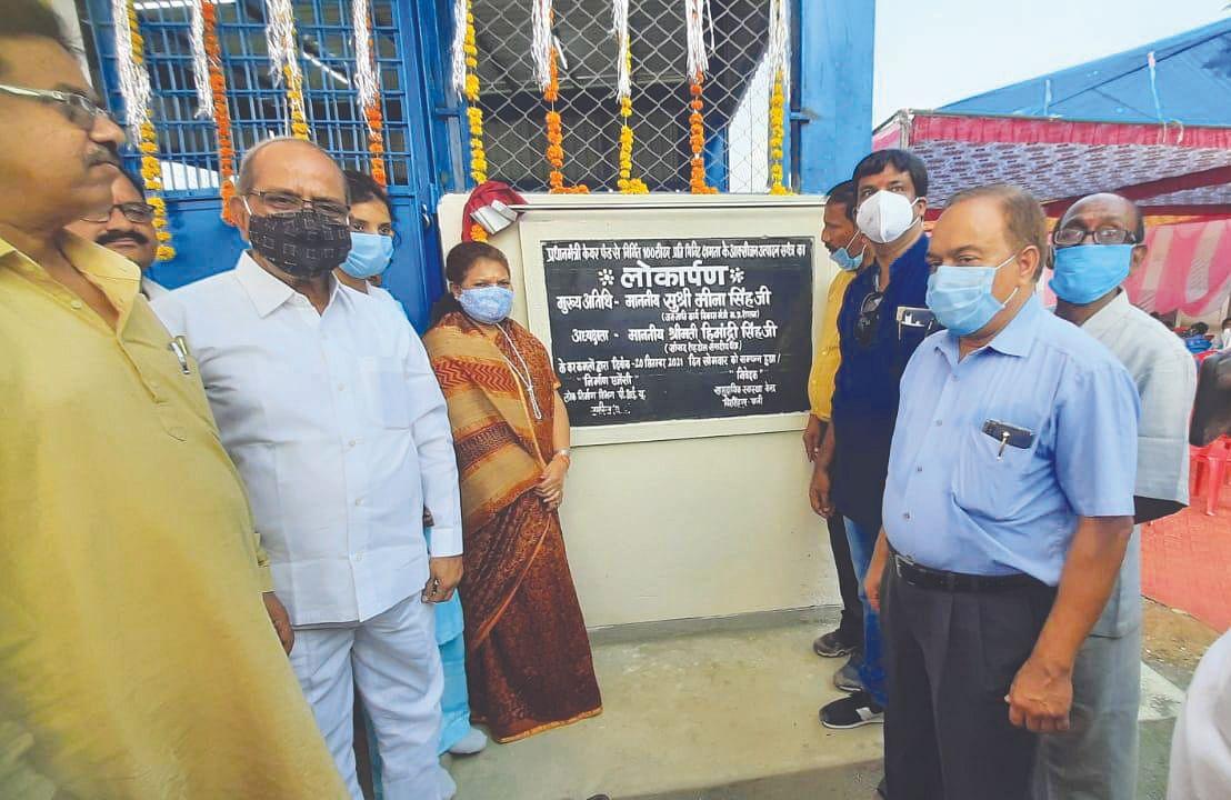 Umaria : सामुदायिक स्वास्थ्य केन्द्र पाली में ऑक्सीजन संयंत्र का किया लोकार्पण