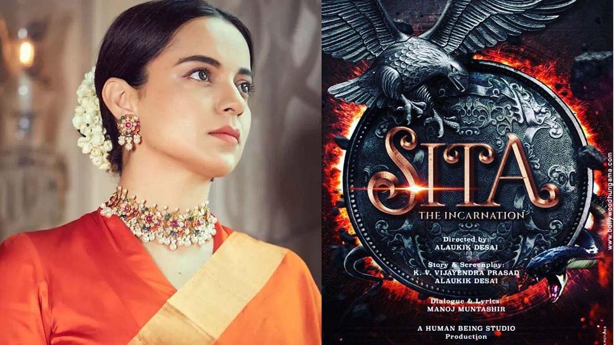 Confirm: 'सीता- द इनकारनेशन' में सीता के किरदार में नजर आएंगी कंगना, खुद दी जानकारी
