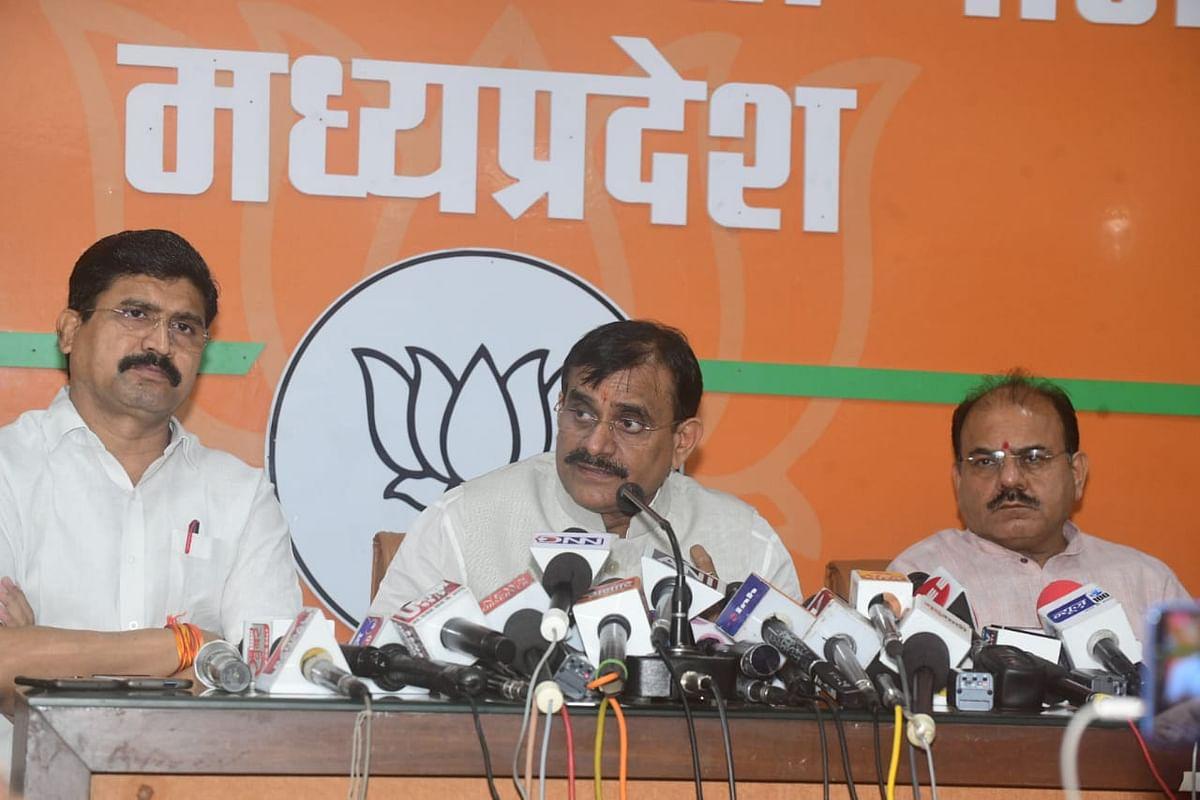 Bhopal : 'फूट डालो और राज करो' की नीति कांग्रेस के 'जीन' में शामिल