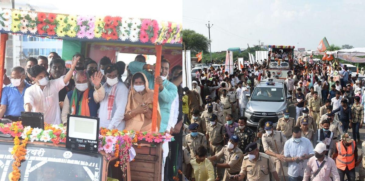 Gwalior : सिंधिया के स्वागत में उमड़ा जनसैलाब