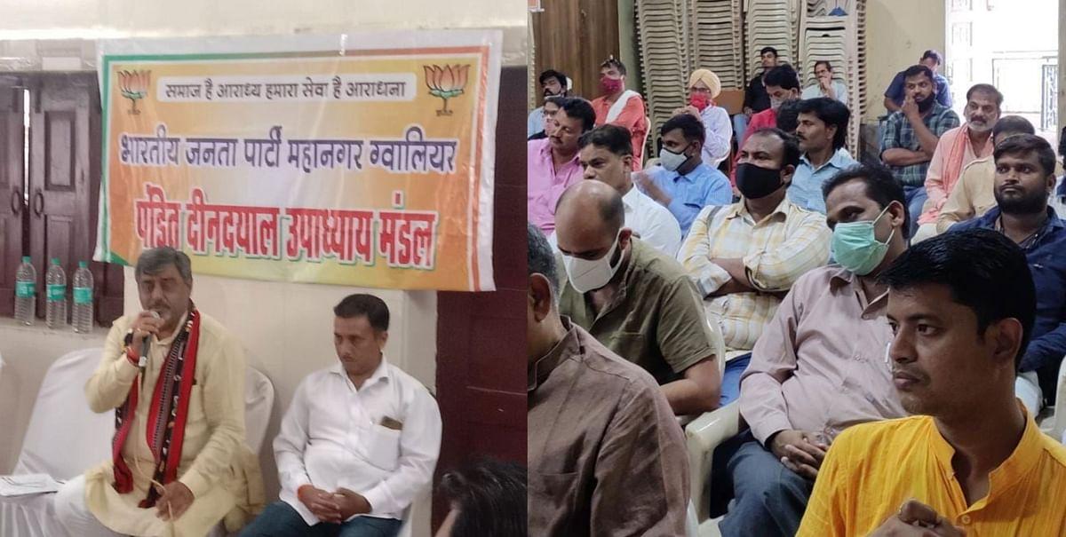 Gwalior : न मास्क न सोशल डिस्टेंसिंग, कोरोना अभी खत्म नहीं हुआ है नेताजी