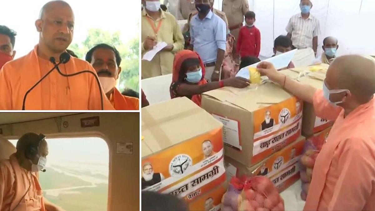 UP के CM योगी ने बाढ़ प्रभावित जिले में हवाई सर्वेक्षण कर राहत सामग्री की वितरण