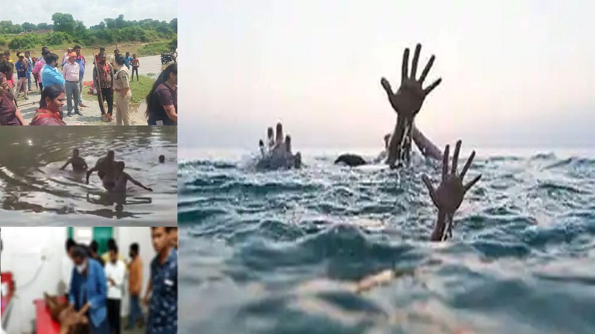 दुखद घटना: MP के कई जिलों में गणेश विसर्जन के दौरान हुआ हादसा, डूबने से कई लोगों की मौत