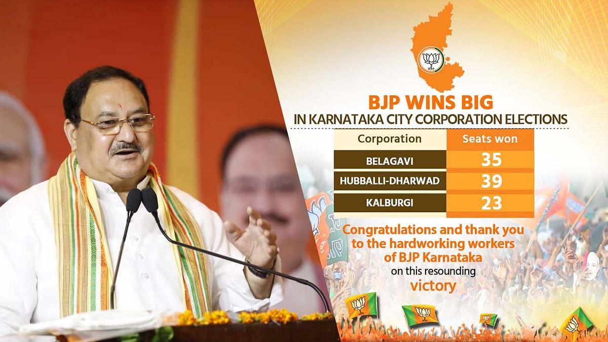 कर्नाटक के लोगों एवं BJP के सभी कार्यकर्ता के लिए जेपी नड्डा का धन्यवाद संदेश