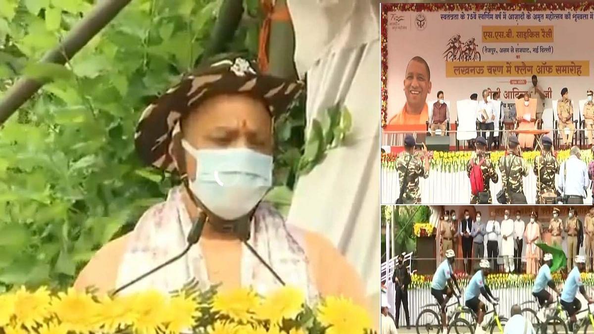 आजादी का अमृत महोत्सव: SSB द्वारा आयोजित साइकिल रैली को CM योगी ने दिखाई हरी झंडी