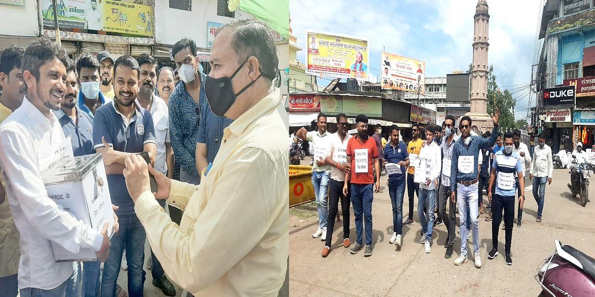 ओवरब्रिज के गड्ढे भरने युवक कांग्रेस और एनएसयूआई ने बाजार में मांगी भीख, मिले 2281 रुपए