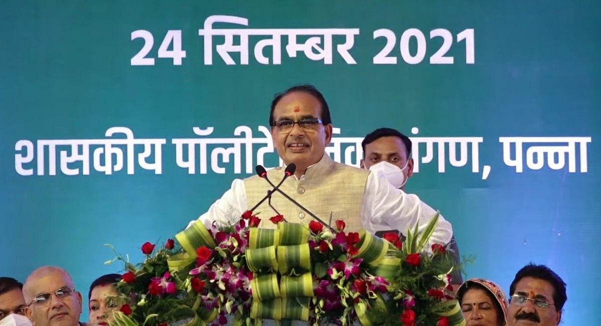 पन्ना जिले में CM शिवराज ने दी विभिन्न विकास कार्यों की सौगात
