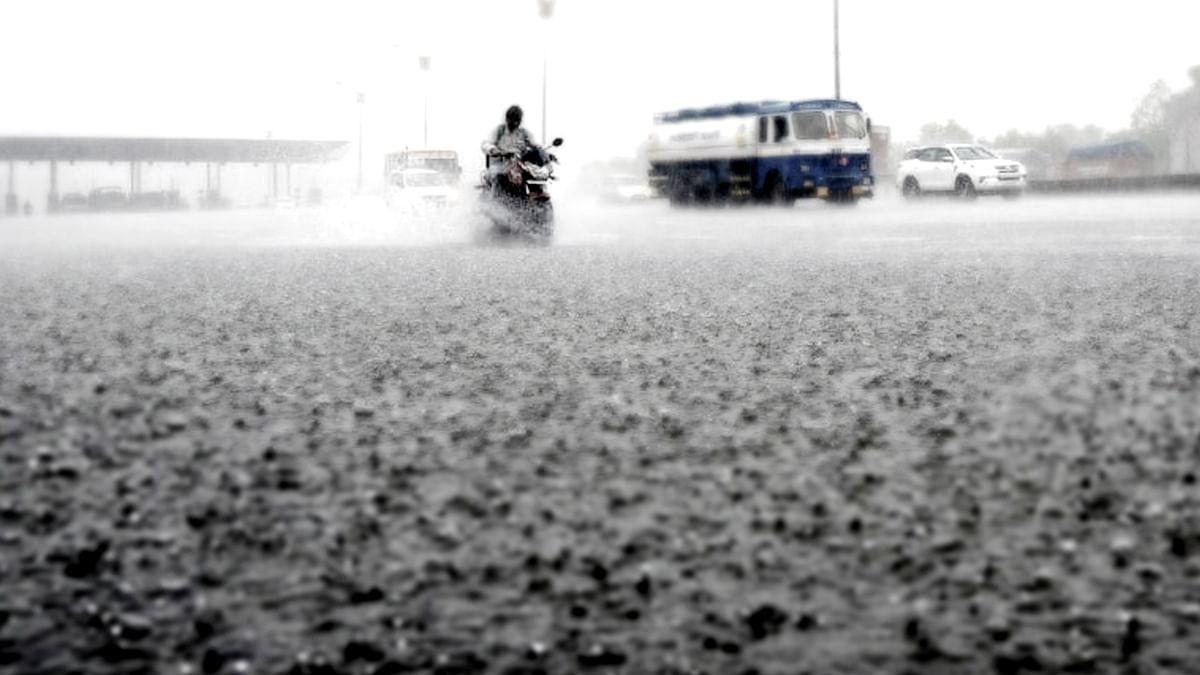 मध्यप्रदेश मौसम: अगले 24 घंटे में तेज बारिश के आसार, इन जिलों में जारी Yellow Alert