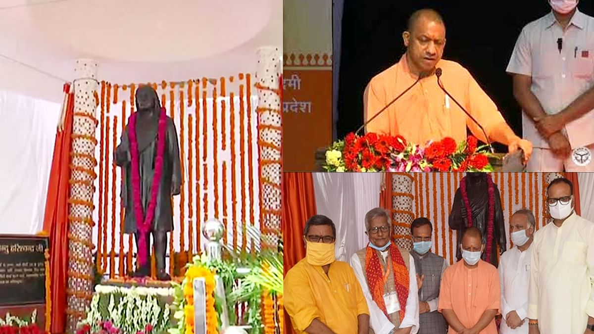 UP: CM योगी ने महान साहित्यकार भारतेन्दु हरिश्चन्द्र की प्रतिमा का अनावरण किया