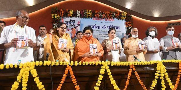 Bhopal : दिग्विजय सिंह के संकल्प के पूरा होने का दस्तावेज है नर्मदा के पथिक