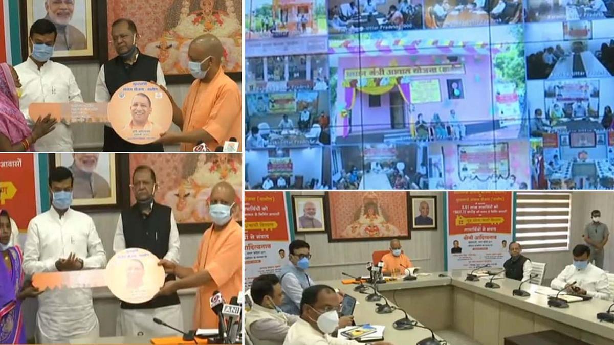 UP: हर गरीब का अपना घर, CM योगी ने लाभार्थियों को आवास की चाभी की वितरित