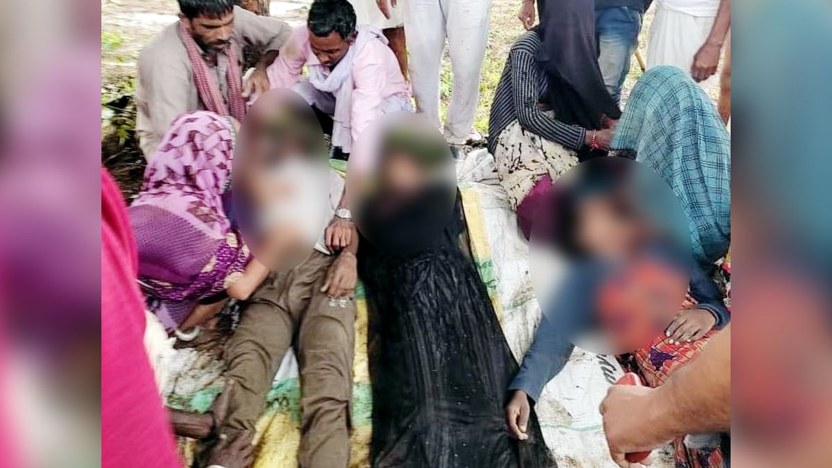 मध्यप्रदेश में आकाशीय बिजली गिरने से कई लोगों की मौत, CM ने किया मुआवजे का ऐलान