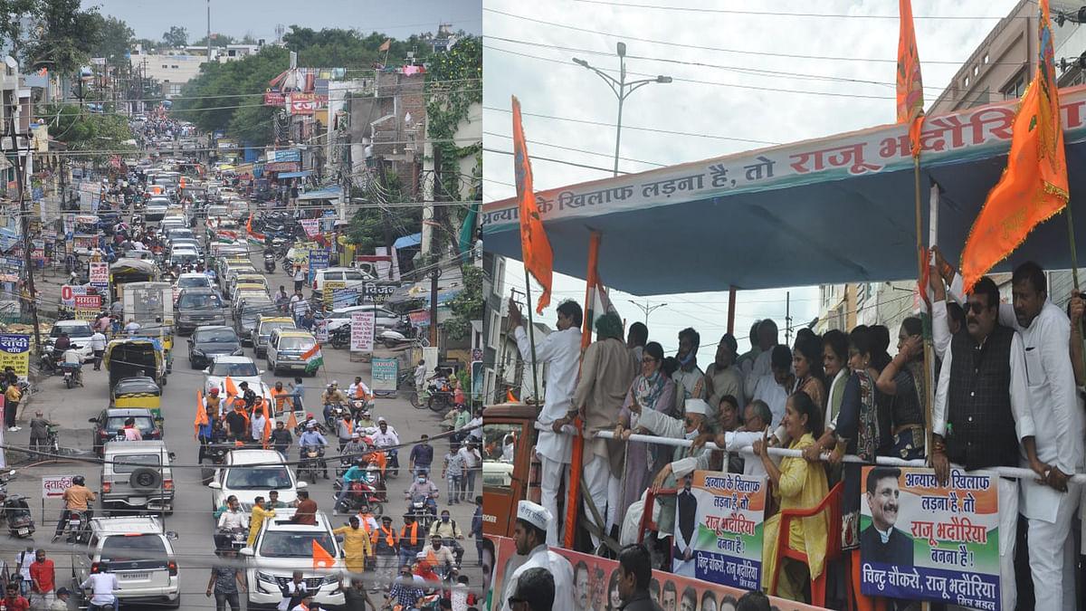 इंदौर में कांग्रेस का प्रदर्शन शुरु, दिग्विजय सिंह समेत कई नेता हुए शामिल