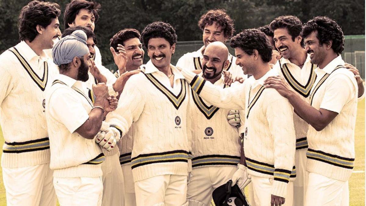 क्रिसमस के मौके पर रिलीज होगी फिल्म '83', रणवीर सिंह ने किया ऐलान