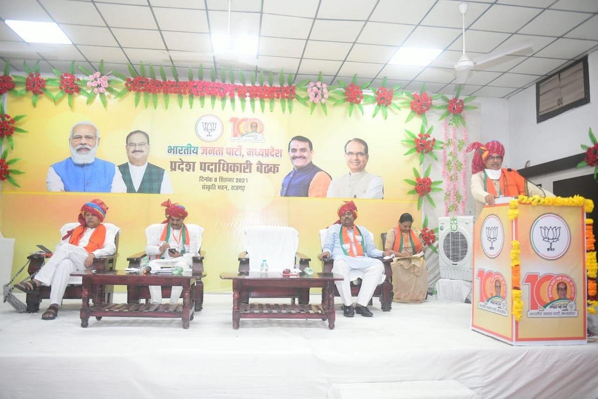 बैठक के समापन सत्र को संबोधित करते हुए मुख्यमंत्री शिवराज सिंह चौहान