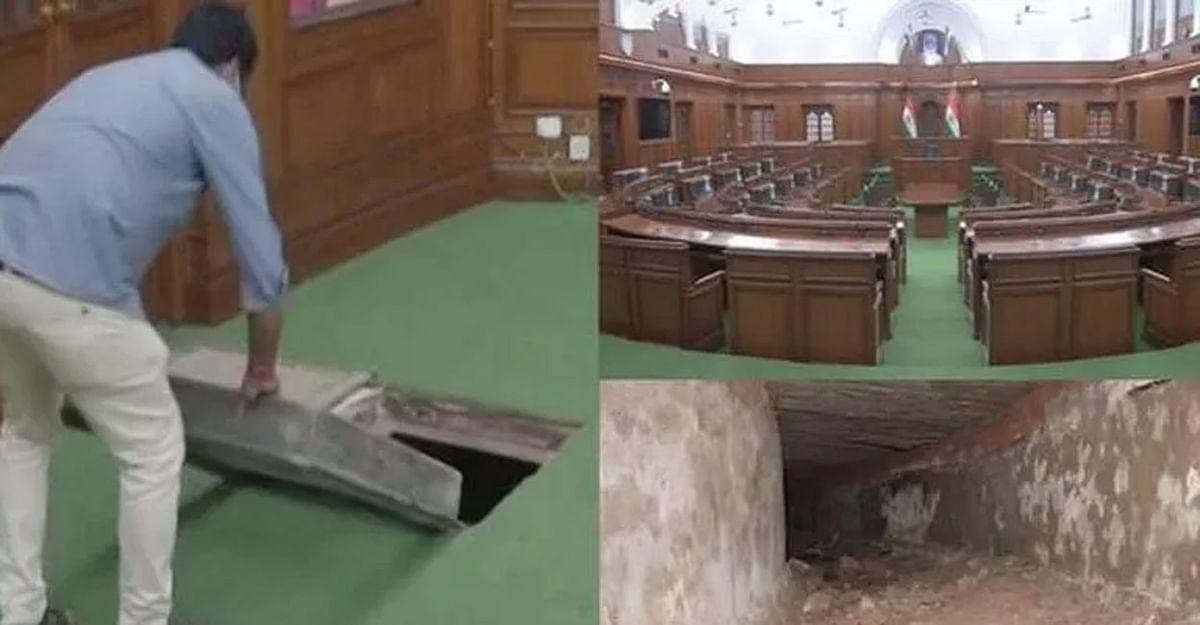 दिल्ली विधान सभा के अंदर मिली एक गुप्त सुरंग