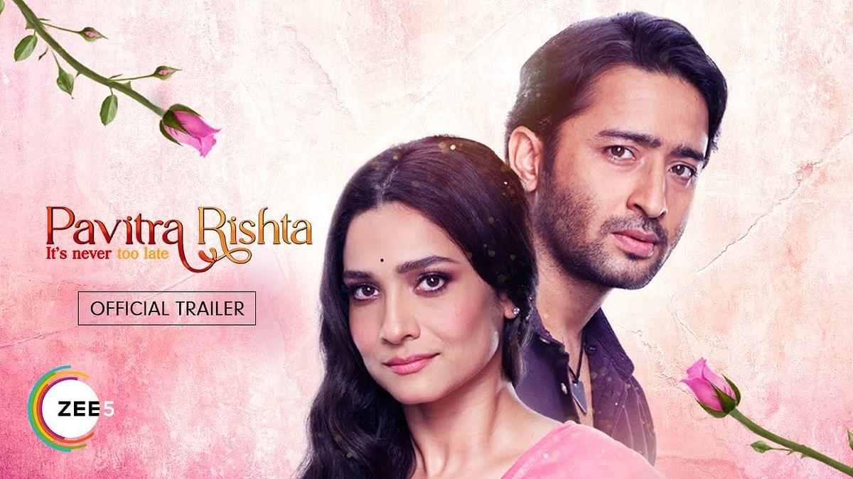 Pavitra Rihsta 2 Trailer : ज़ी5 ने 'पवित्र रिश्ता इट्स नेवर टू लेट' का ट्रेलर किया रिलीज़