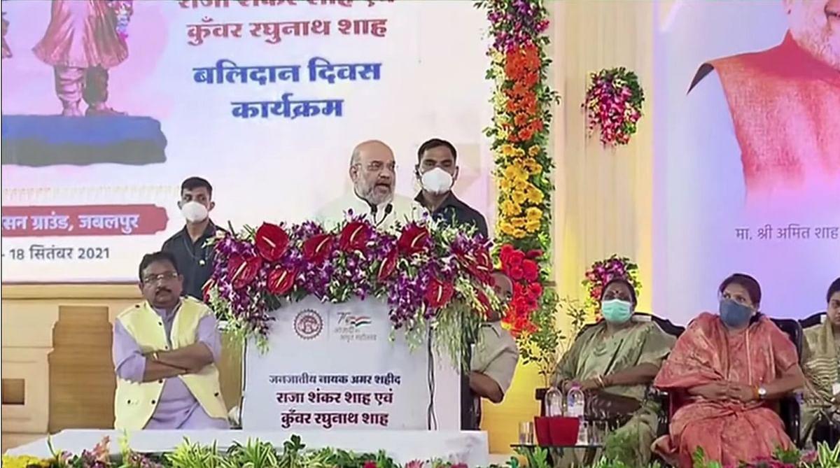 MP के जबलपुर में अमित शाह- आदिवासी गौरव समारोह को किया संबोधित