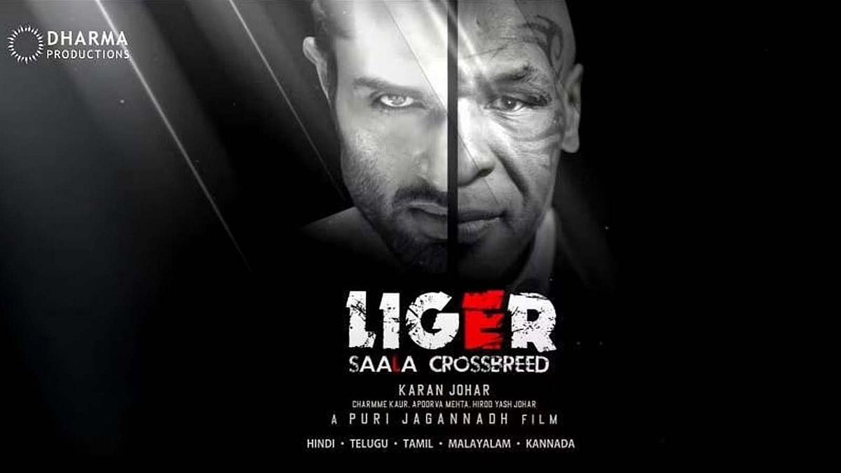 माइक टायसन फिल्म 'Liger' से करेंगे बॉलीवुड में डेब्यू, करण जौहर ने किया स्वागत