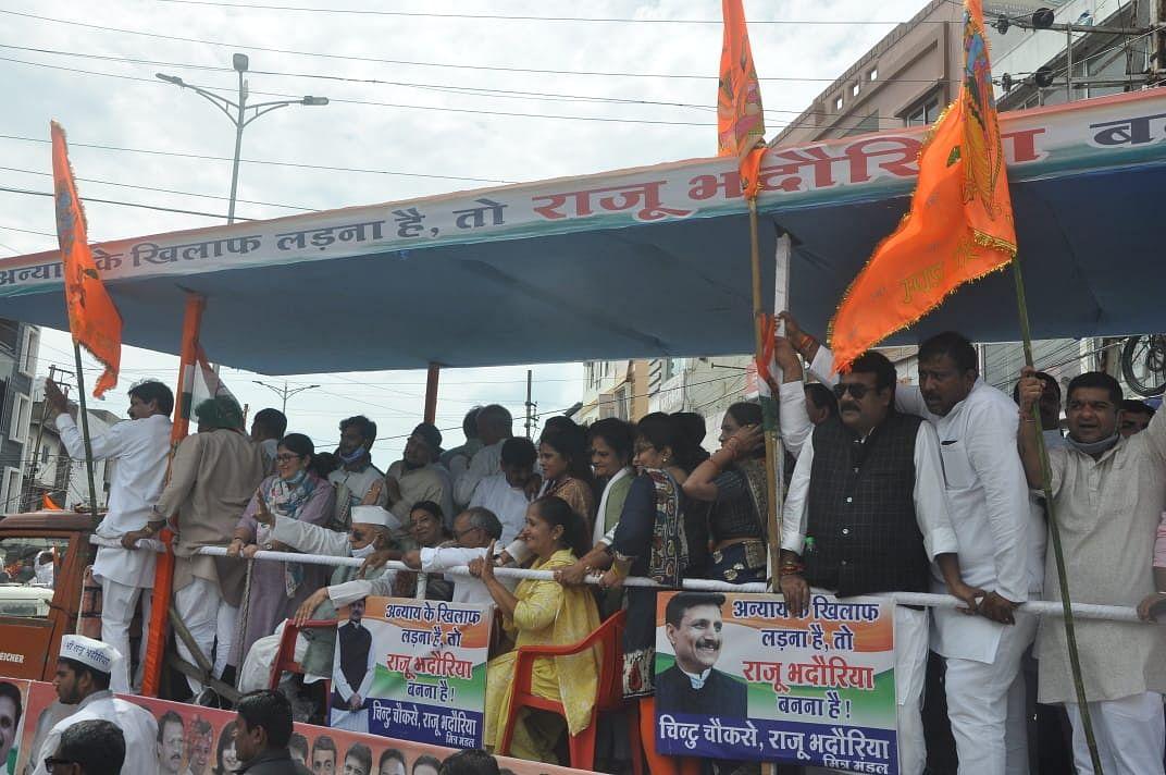 इंदौर में कांग्रेस का प्रदर्शन