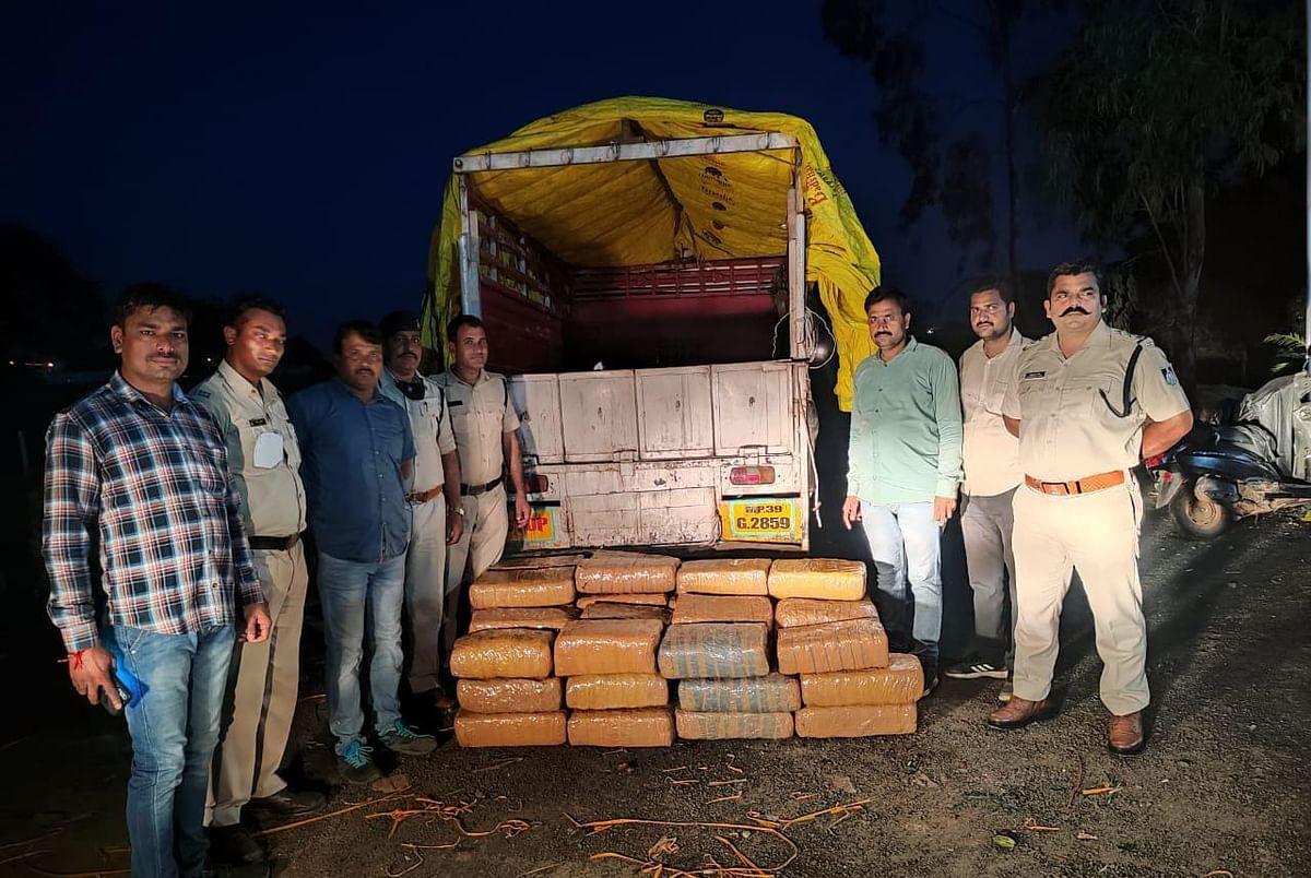 Bhopal: कोलार पुलिस को मिली बड़ी कामयाबी, 230 किलो गांजे की खेप के साथ पकड़ाए 3 आरोपी