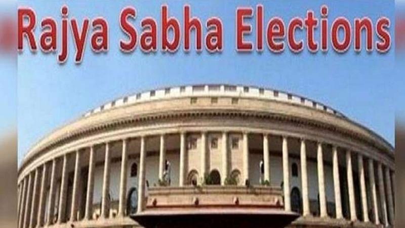 Bhopal : मध्यप्रदेश से राज्यसभा की एक सीट पर उपचुनाव के लिए अधिसूचना जारी