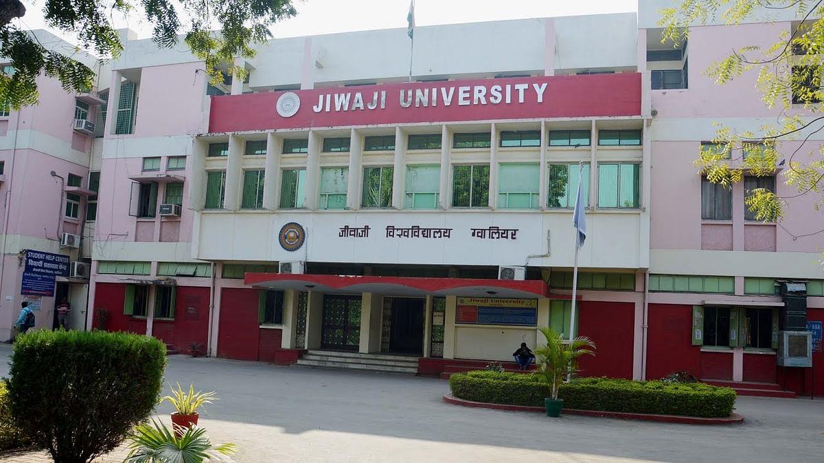 Gwalior : नर्सिंग कांड में लिप्त दागी डीआर के पास अभी भी परीक्षा व गोपनीय का प्रभार