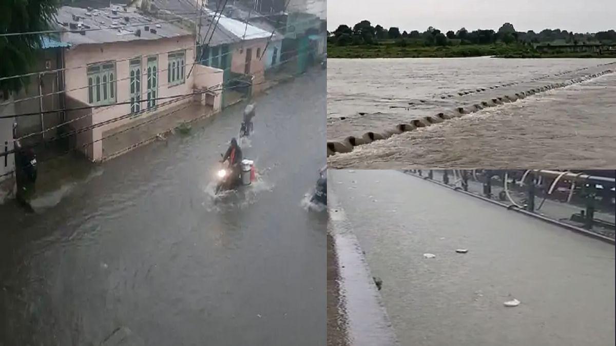 मध्यप्रदेश के इन जिलों में भारी बारिश की वजह से स्थिति खराब, सभी नदी-नाले उफान पर