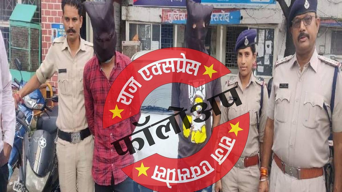 Bhopal : कैब लुटेरे ने मेडिकल छात्रा से रेप का वीडियो बनाकर किया था ब्लैकमेल