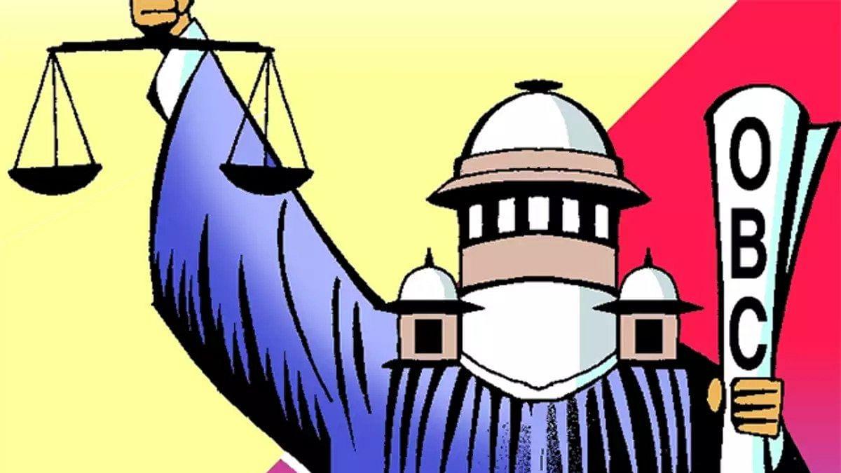 ओबीसी मामले में भाजपा का 15 सितंबर को आंदोलन