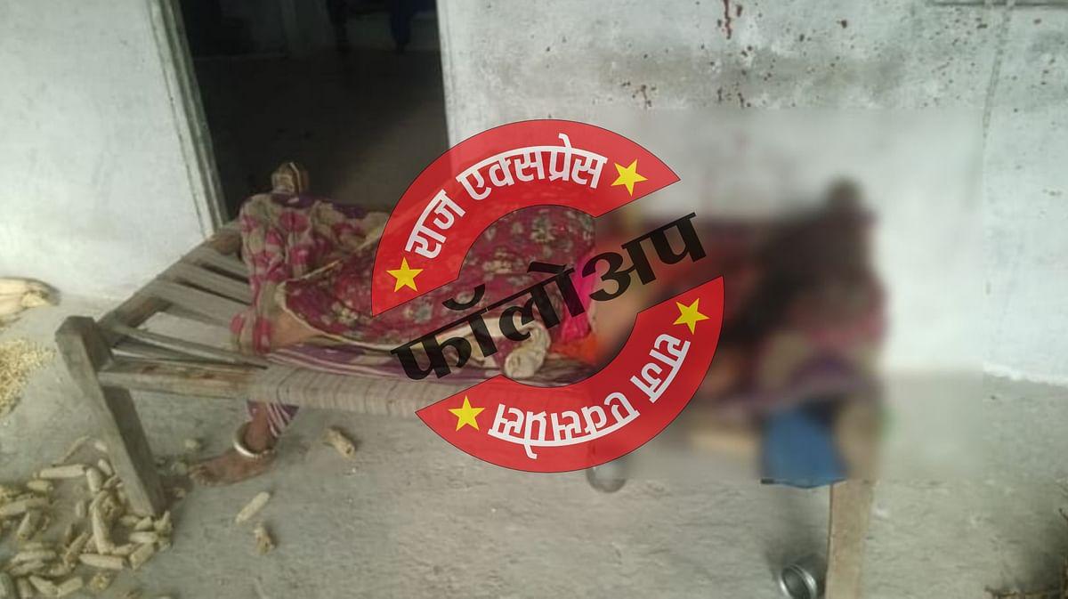 Bhopal : जमीनी विवाद में महिला की हत्या करने वाले रिश्तेदार बेसुराग