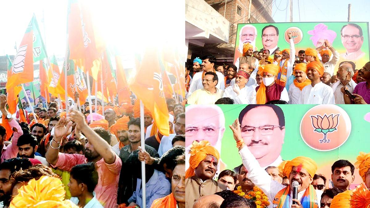 विजय का संकल्प लेकर काम में जुट जाएं कार्यकर्ता, हमारी जीत सुनिश्चित : वीडी शर्मा