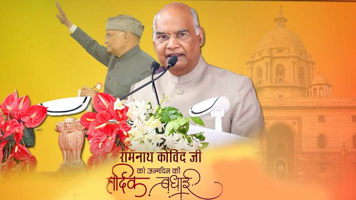 Ramnath Kovind Birthday: राष्ट्रपति कोविंद के जन्म दिवस पर नेताओं के शुभकामना संदेश