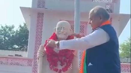 Gwalior : गांधी को लेकर कांग्रेस भाजपा आमने-सामने
