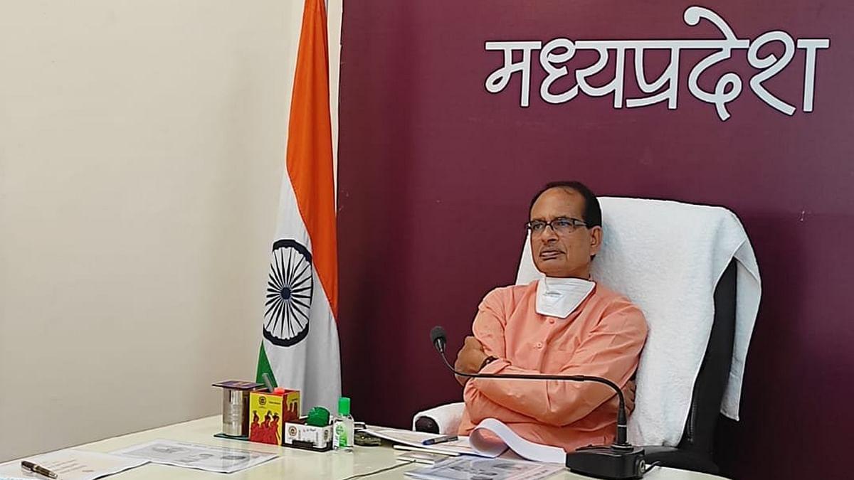 Bhopal: आज सीएम ने बैठक कर 'सफलता के मंत्र' कार्यक्रम की तैयारियों पर की चर्चा