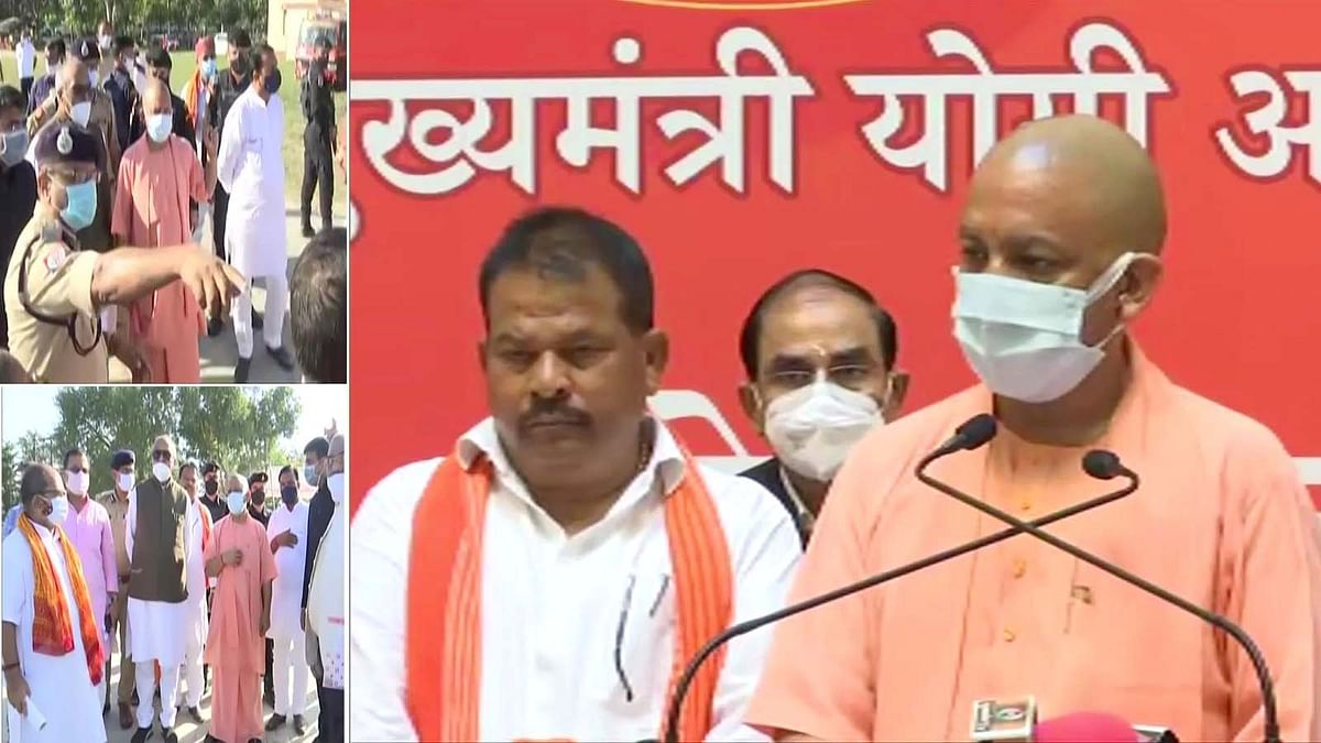 सिद्धार्थनगर में PM मोदी के कार्यक्रम से पहले CM योगी ने तैयारियों का किया निरीक्षण